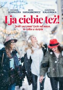 I ja ciebie też - Katarzyna Kalicińska,   Beata Harasimowicz,   Zuzanna Dobrucka