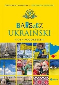 Barszcz ukraiński - Piotr Pogorzelski