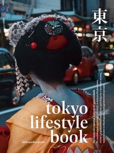 Tokyo Lifestyle Book -