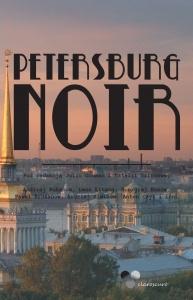 Petersburg Noir - Praca zbiorowa