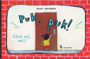 Puk, puk!  - Kaori Takahashi