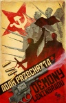 Demony Leningradu - Adam Przechrzta
